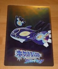 POKEMON CENTER GAME FREAK JUMBO ULTRA RARE CARD CARTE MADE IN JAPAN 2014 #001