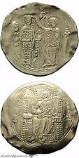 Byzantine Gold Hyperpyron Gold Coin John Ii Comnenus 1118-1143 Ad Constntinople