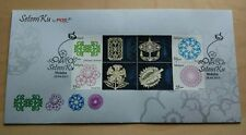 2011 Malaysia Setem-Ku, My-Stamp Personalised 4v Stamp FDC (Melaka Cachet)