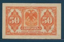 Russia Civil War 50 Kopeks & 3 Rubles, 1919, P S1244 S827, XF- / XF+