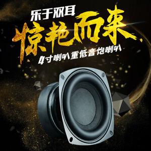 """4"""" Inch Subwoofer Woofer High Power Long Stroke Speaker Loudspeaker 4Ω/8Ω 88db"""