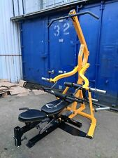 Powertec Multi Gym; WBLS; And Attachments; Excellent Condition; Free Delivery;