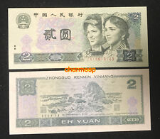 China,2 yuan,1990,P 885b,REPLACEMENT,JX prefix,UNC ,RARE