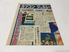 Capcom Generation Press Newspaper Flyer Japan STREET FIGHTER II DAIMAKAIMURA