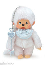 Sekiguchi Monchhichi S Size Limited Plush Doll 40th Anniversary Platinum Mcc Boy