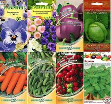 tomato cucumber cabbage carrot eggplant basil viola seeds 8 packs garden mix 01