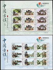 China PRC 2016-12 Ancient Town Brücken Tore Bridges Hist. Stadt Kleinbögen MNH
