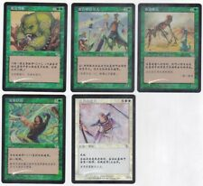 MTG 5X SIMPLIFIED CHINESE FOIL JUDGMENT MIXED CARDS LOT ~ COMMONS & UNCOMMONS