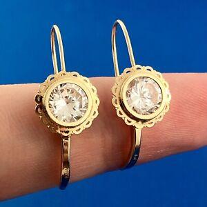 Stunning 14k Yellow Gold Ornate Trim Round Cubic Zirconia Cz Hook Earrings