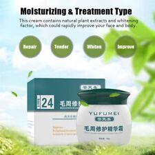 50G Face Body Skin Repair Cream For Curing Keratosis Pilaris/ Chicken Skin AZ