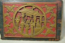 Ant. Chinese Temple Section 1800 Carved Wood  # 1002468 -A
