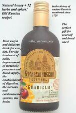 """Old Russian Honey """"Sbiten"""" Cherry with 12 herbs Сбитень Вишня sweet bottle 250ml"""
