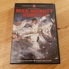 Mad Monkey Kung Fu English/Mandarin Version DVD