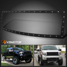 2009-2012 Ford F150 Black Textured Rivet Style Upper Front Hood Grille Insert