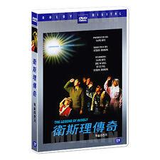 Wisely Legend (1985) DVD - Teddy, Joey Wang (*New *Sealed *All Region)
