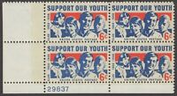 ALLY'S STAMPS US Plate Block Scott #1342 6c Support Our Youth [4] MNH [STK]