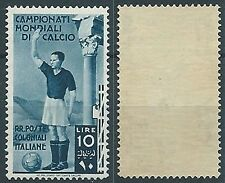 1934 EMISSIONI GENERALI MONDIALI DI CALCIO 10 LIRE MNH ** - RR13634