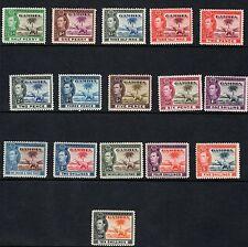 Gambie 1938 KGVI SG150-161 Kit Complet Of 16 - Légèrement Monté Excellent État
