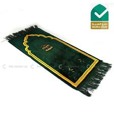Children Prayer Mat Green Islamic Kids Pray Rug Namaz Carpet 60x35cm