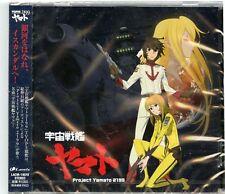 PROJECT YAMATO 2199-SPACE BATTLESHIP YAMATO 2199 INTRO THEME UCHU~-JAPAN CD B50