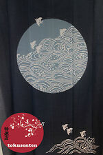 NOREN JAPANESE VORHANG GARDIN TENDA GIAPPONESE JAPANSKE MADE IN JAPAN 150
