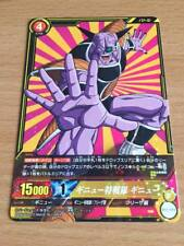 Carte Dragon Ball Z DBZ IC Carddass Part 2 #BT2-093 Rare (Exclu Vending Machine)