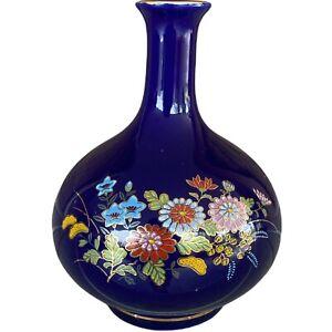 Vintage Cobalt Blue Porcelain Vase Gold Gilded Floral Oriental Marked Japan 15cm