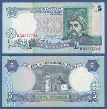 UKRAINE 5 Hryven 1994  UNC  P.110 a