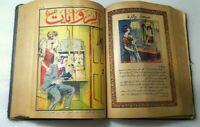 Rar Mojalad Vintage Arabic Original Egyptian comics 1925 مجلد الروايات المصورة