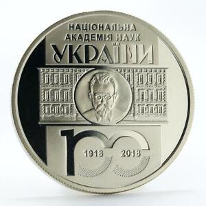 Ukraine 5 hryvnias 100th of National Academy of Sciences nickel coin 2018
