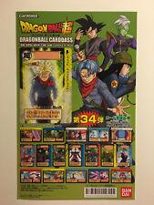 Dragon Ball Super Carddass Hondan Display Part 34