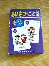 Japanese Aisatsu Kotoba Cards