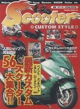 Custom Style Scooter Perfect Collection Book