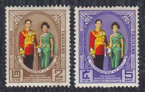 Thailand 1965 Royal couple, MH