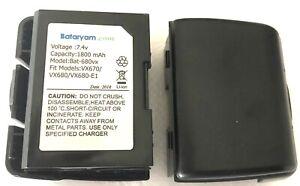 VeriFone VX680,VX680 Wireless Terminal Premium Quality Battery