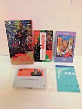 SUPER ININDOU -- Can backup data. Boxed. Super famicom, SNES. Japan game. 12039