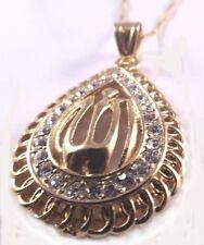 Collier Et Pendentif Nom Du Dieu Allah En Arabe Pendentif Islamique Or Coran