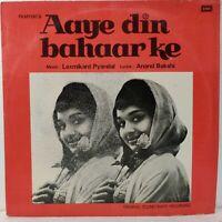 Aaye Din Bahaar Ke LP Record Bollywood 1966 Vinyl Laxmikant Pyarelal India NM