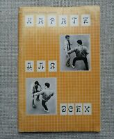 ✅🔥☯ KARATE FOR ALL: RUSSIAN SELF-DEFENSE PHOTO MANUAL: Soviet Martial Arts 1990