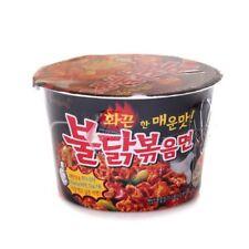 [SamYang] Korean Popular Buldak Bokeum Ramen 105g Spicy Noodle Soup Instant Food