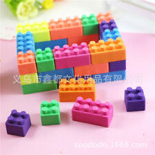 Cute Building Bricks Rubbers Erasers Kids Party Gift Bag Fillers