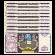 Lot 10 PCS, Uzbekistan 100 Sum, 1994, P-79, UNC, 1/10 Bundle