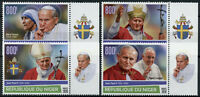 Niger Pope John Paul II Stamps 2020 MNH Mother Teresa Famous People 4v Set