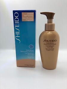 "Shiseido Daily Bronze Moisturizing Emulsion  150 mL (5 fl oz) BNIB "" New"""""