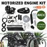 80CC 2 Stroke Motorized Bicycle Engine Kit Petrol Gas Motor Bike Accessories