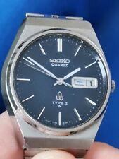 Seiko Vintage JDM Type II Quartz Men's Watch 7546-8230 **1978**