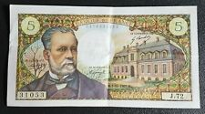 FRANCE - FRANCIA - FRENCH NOTE - BILLET DE 5 FRANCS PASTEUR - TTB.