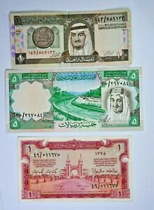 Lot of 3 Saudi Arabia Monetary Agency Notes One & five Riyals 99c NO RESERVE