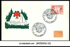 Greenland - 1969 Boy Scout Special Cover With Special Cancl.