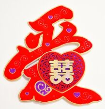 "Chinese wedding Double Happiness Sticker 14""x13"""